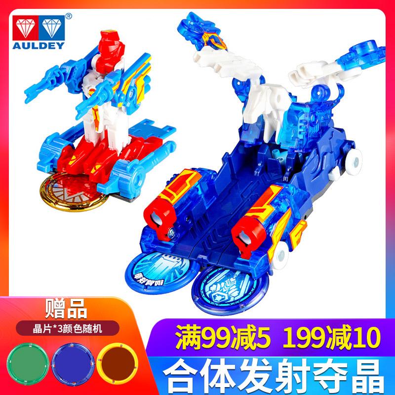 12-02新券正版奥迪双钻暴烈爆裂3儿童玩具