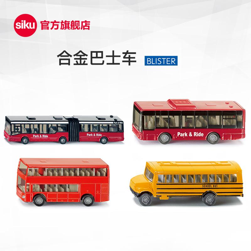 德��siku�q接式公共汽��和�仿真合金城市公交�模型男孩巴士玩具