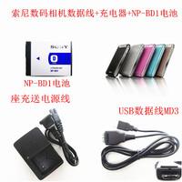 索尼DSC-T900 DSC-T500 数码相机配件 NP-BD1电池 充电器 数据线