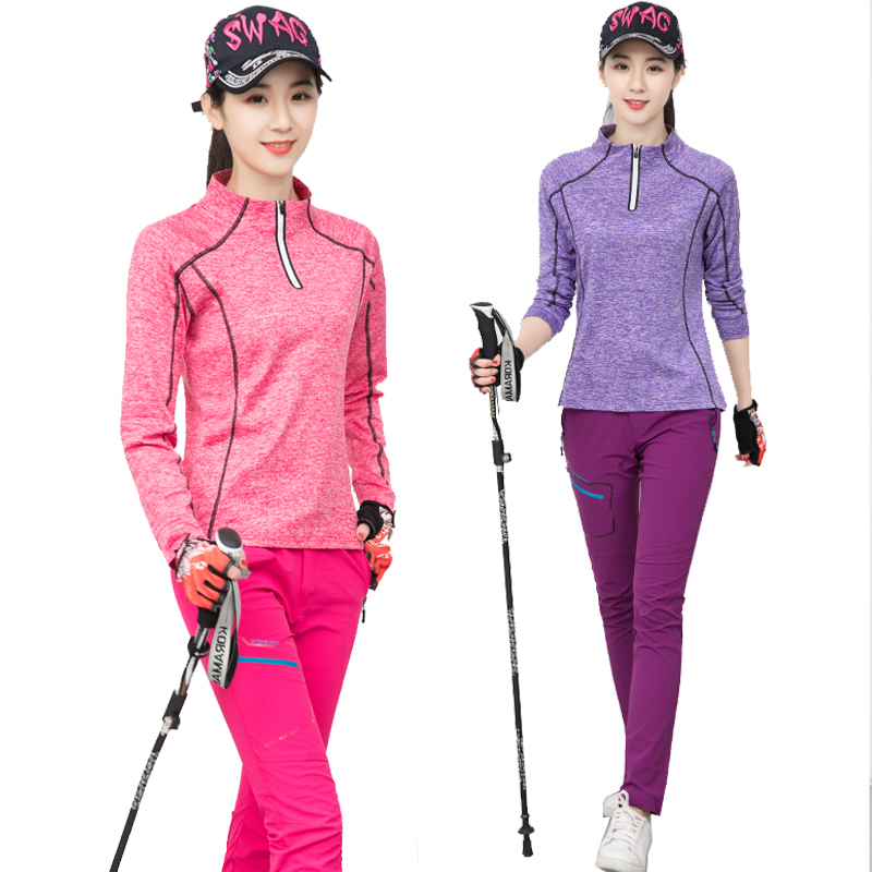 Outdoor new quick drying suit mountaineering sport stand collar slim fit breathable sweat wicking quick drying long sleeve T-shirt pants