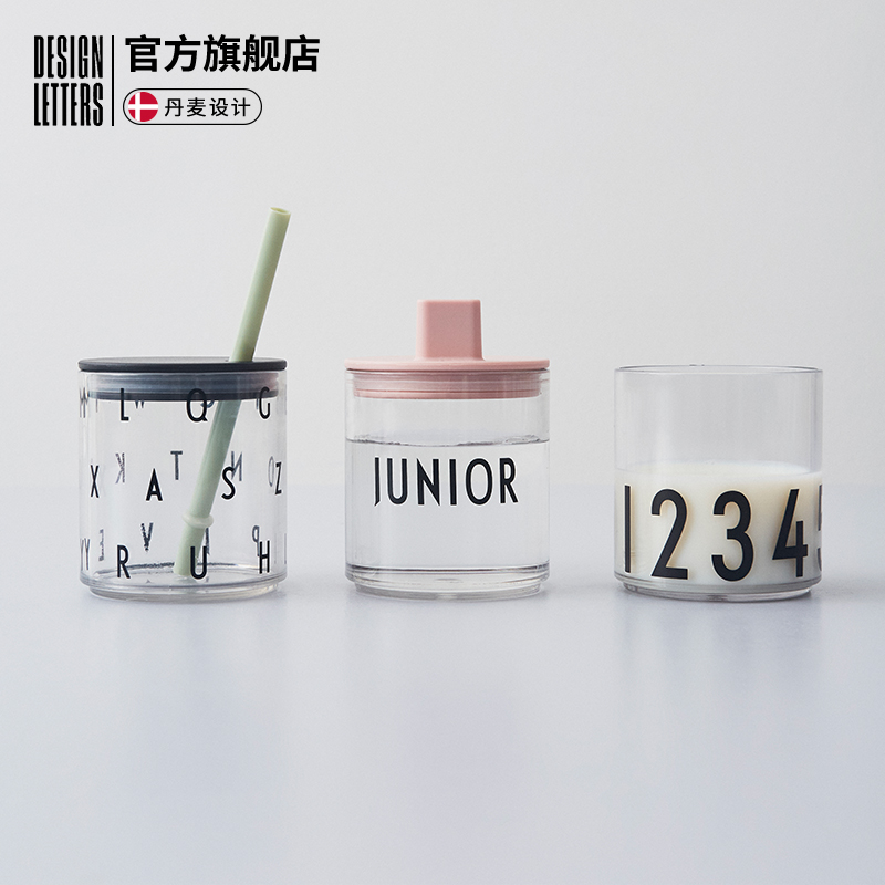 designletters宝宝婴幼儿吸管杯
