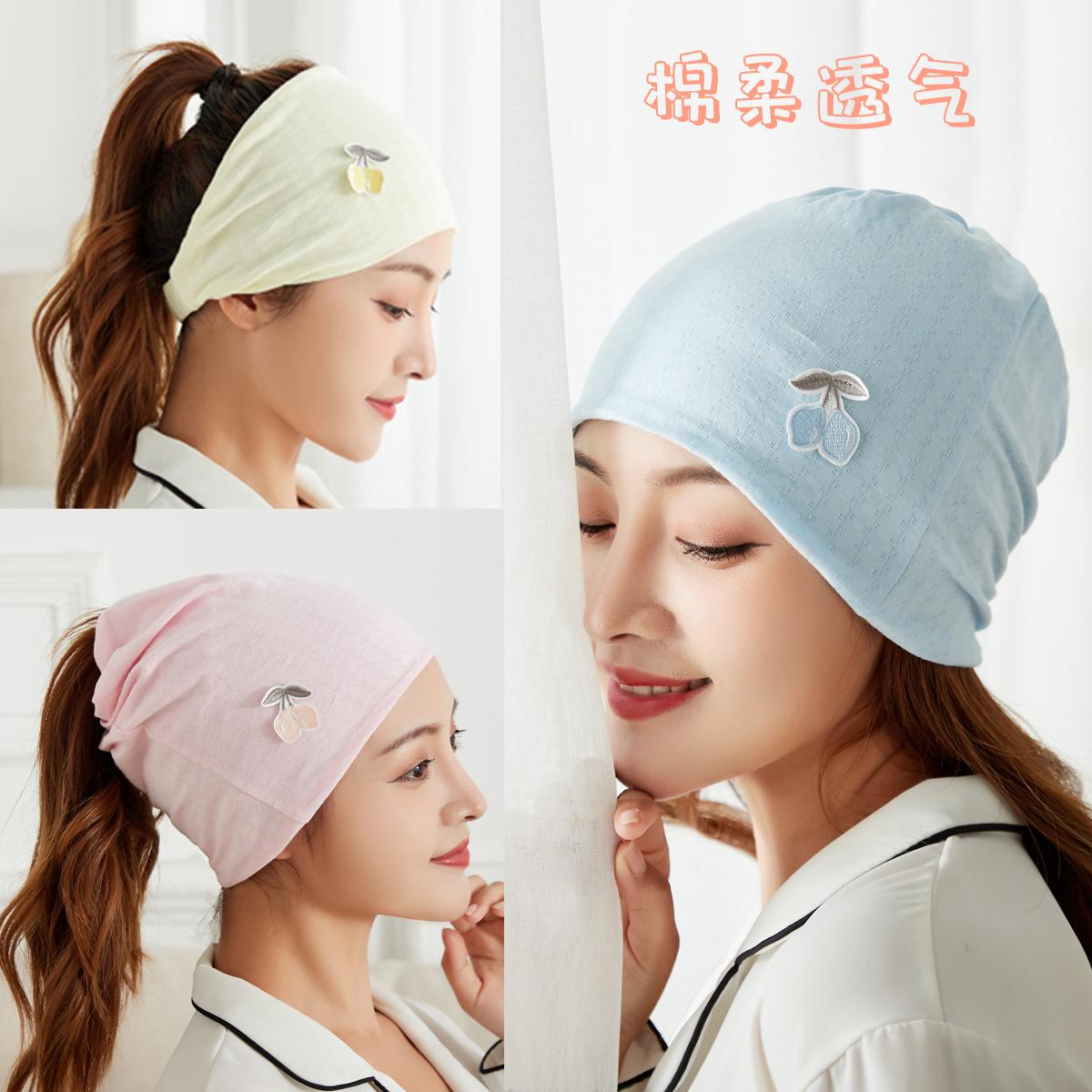月子帽子夏季薄款产后孕妇帽时尚纯棉春秋款防头风产妇坐月子用品