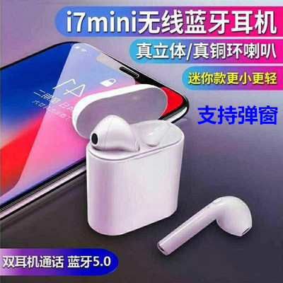 新款i19无线蓝牙耳机5.0触摸弹窗控touch自动开机磁吸降噪重低音