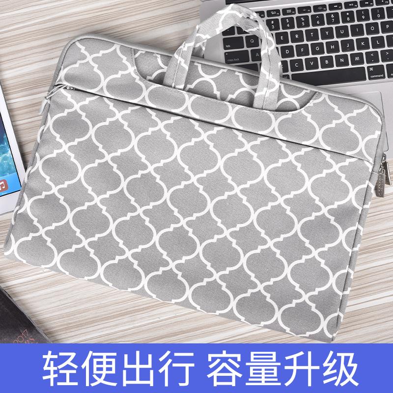 手提笔记本电脑包15.6英寸商务公文包单肩斜挎13.3寸大容量内胆包