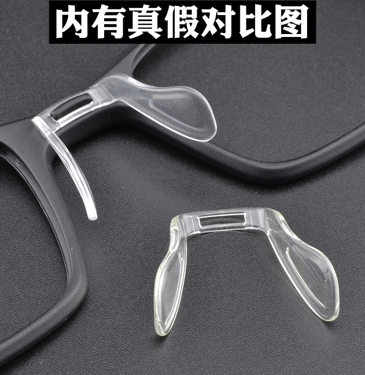 Sports eyeglass frame accessories nose support milestone ox8103 ox8047 ox8093 ox8097 leaves