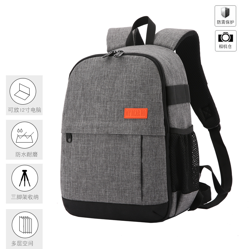 Portable dual lens photography backpack digital SLR camera bag professional small travel Camera Backpack portable