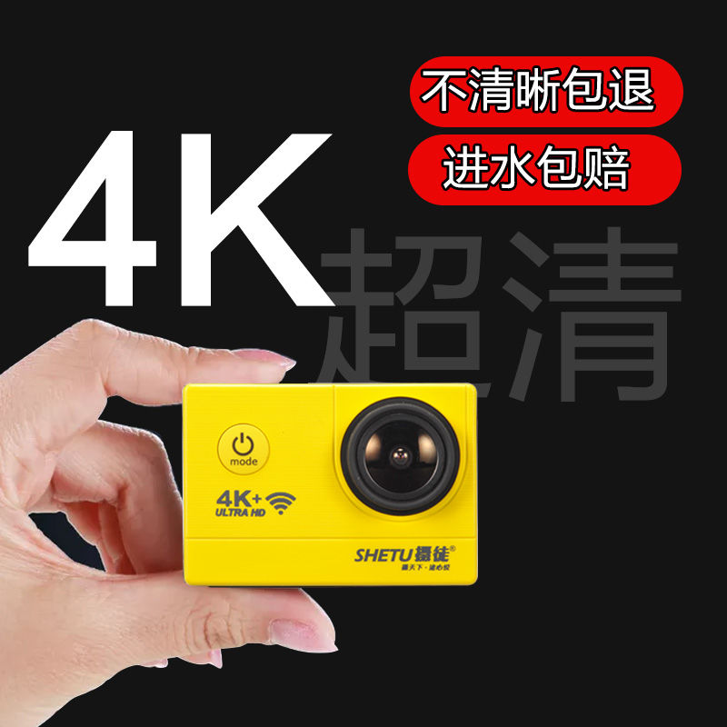 X6 Waterproof Sports Camera 4K HD digital camera vlog motorcycle helmet riding tachograph
