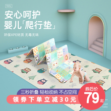 Baby climbing mat can be folded and thickened, living room XPE foam mattress, baby home, whole child climbing mat.