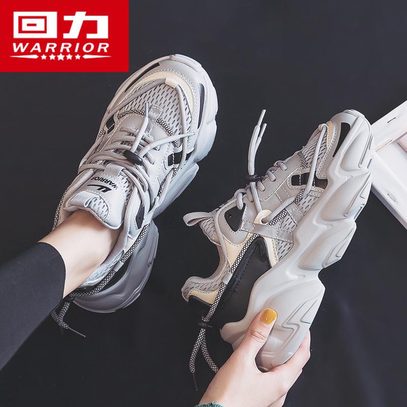 回力女鞋老爹鞋女潮ins百搭2021秋季新款爆款鞋子春秋运动休闲鞋