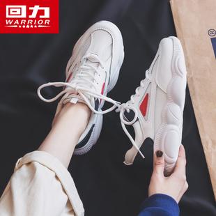 夏季透气韩版百搭学生运动鞋跑步鞋2019潮鞋ins回力女鞋老爹鞋女