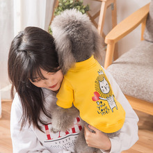 Dog Clothes Summer Thin vest Summer than Bear Beauty Teddy Fighting Small Dog and Cat Pet Autumn and Winter Clothes