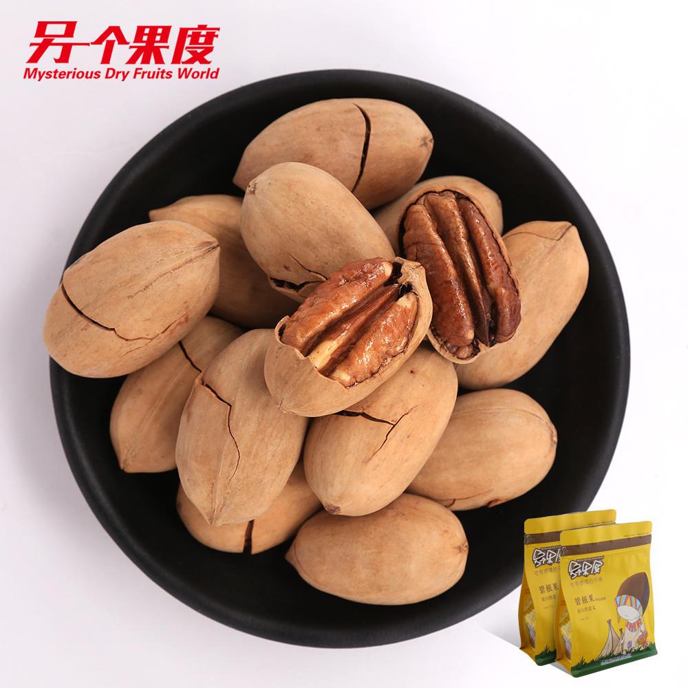 碧根果奶油味 238g 袋装坚果儿童小零食小吃年货干果山核桃长寿果