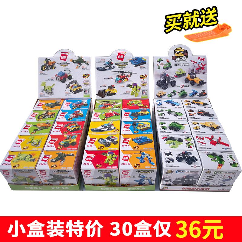 Различные игрушки Артикул 572597511990