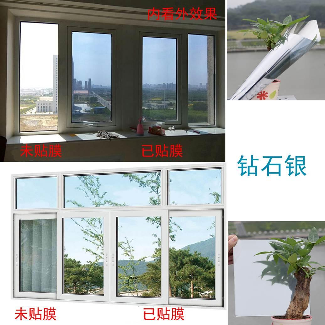 夏季新品高透光不透明镜面磨砂玻璃贴膜隔热膜反光遮光遮阳窗户贴