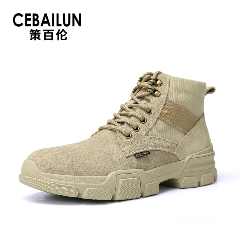 Martin boots men's winter leather British short boots high top shoes desert snow work clothes boots autumn cotton shoes army boots man