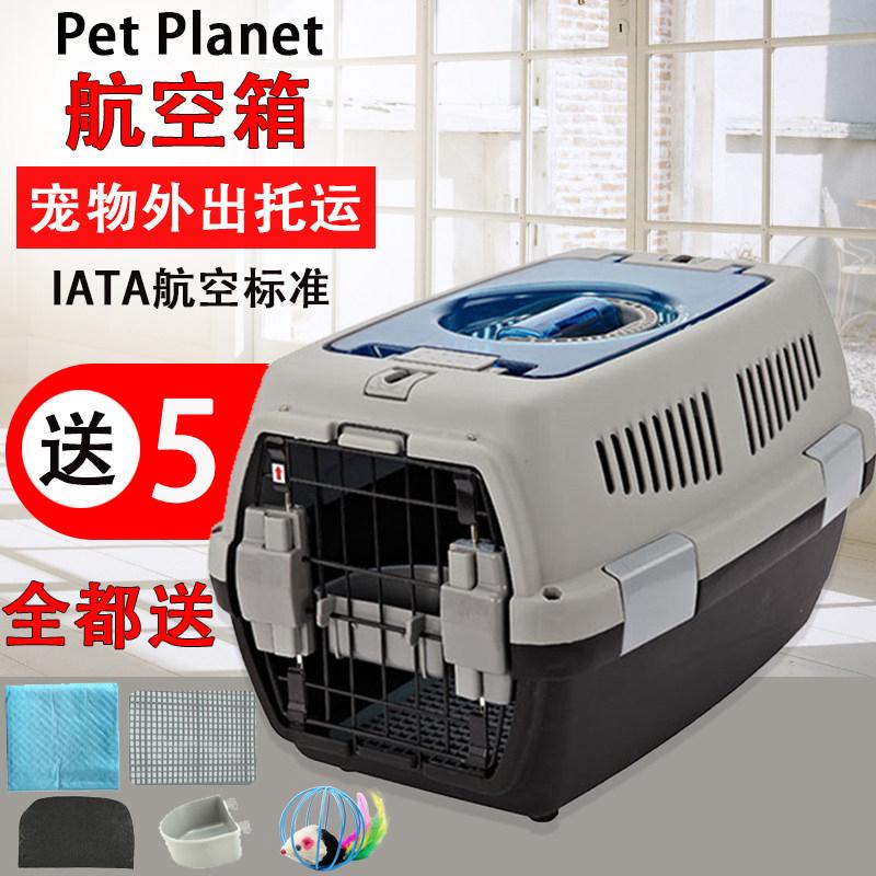 (用40元券)猫笼子便携外出旅行猫咪大航空箱