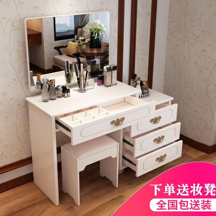 梳妆台卧室现代简约小户型迷你化妆桌收纳柜一体网红化妆柜化妆台限4000张券