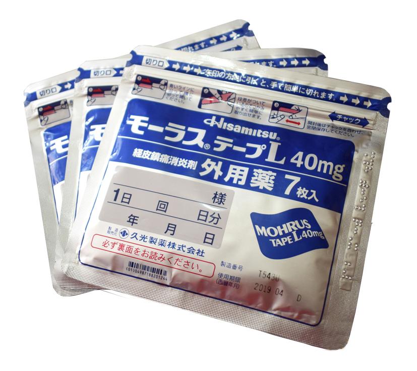 Качественная продукция tmall япония долго свет крем паста медицина паста плечо неделю талия между блюдо внезапно из плечо шейного позвонка талия позвонок совместная боль крем паста крем
