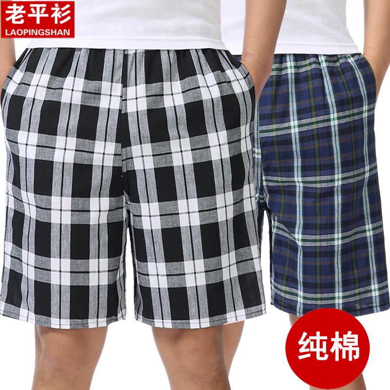 夏季纯棉沙滩裤男宽松休闲五分睡裤大码居家格子短裤速干大裤衩薄