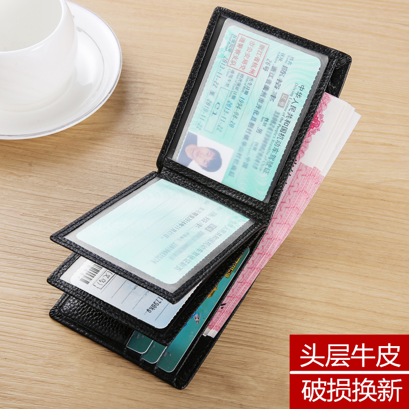 Leather Mens short wallet drivers license leather case multi-function certificate card bag youth multi card horizontal wallet fashion