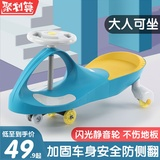 一周岁幼儿童扭扭车宝宝车子溜溜车万向轮防侧翻摇摆滑滑妞妞车