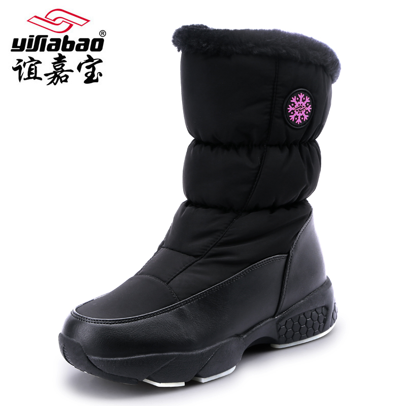 Yijiabao 2019 flat bottom snow cotton womens high boots winter cotton boots womens winter anti slip Plush warm and waterproof