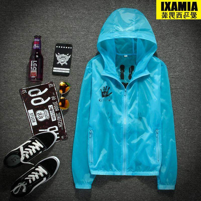 Official website authentic fragrant Feile sun proof clothes mens summer thin breathable Hooded Jacket youth trend