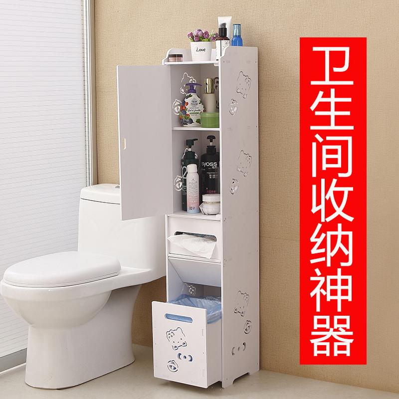 Пенал для ванной комнаты Артикул 573971829298