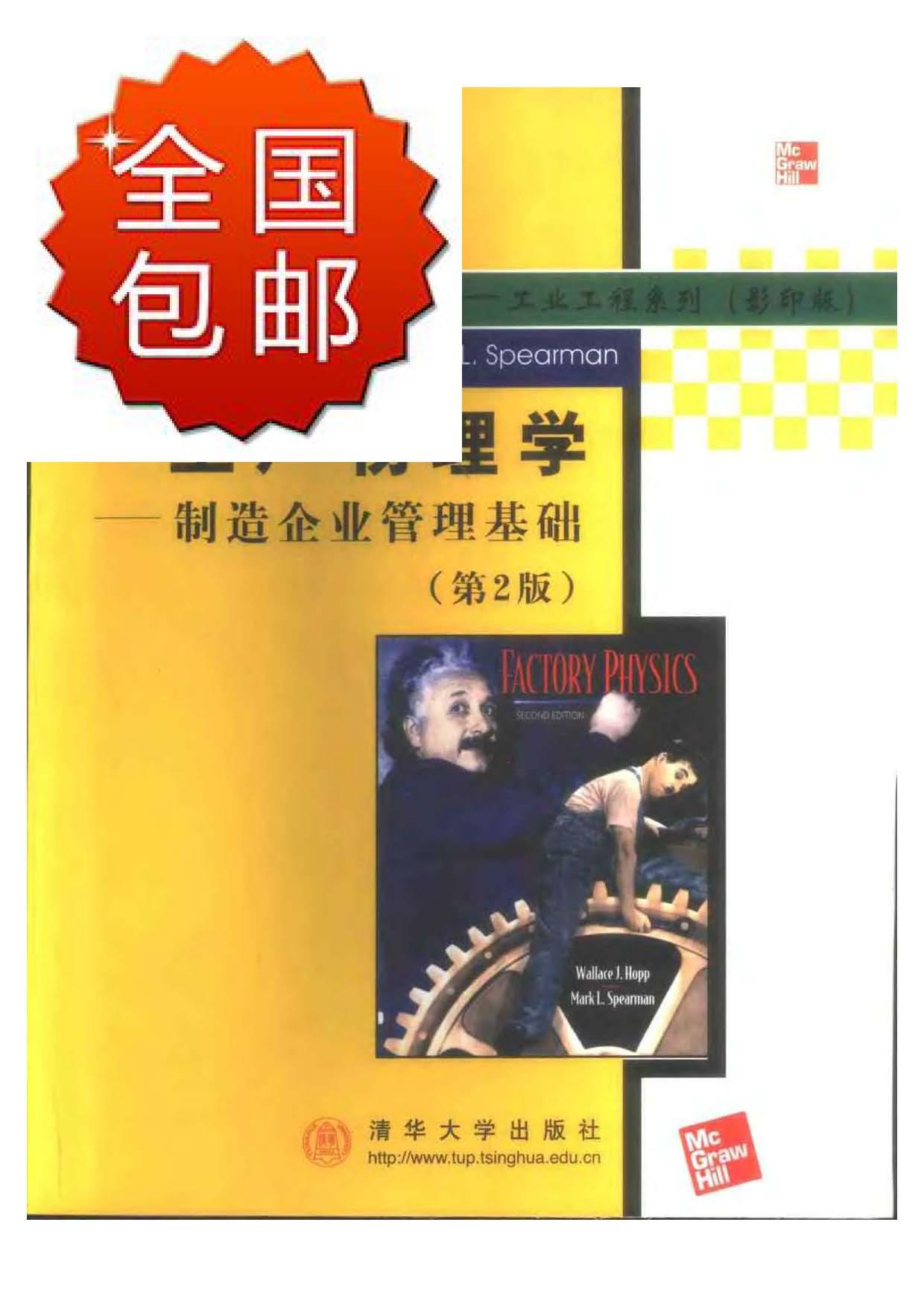 Бесплатная доставка завод вещь причина школа производство бизнес трубка причина фонд на китайском языке