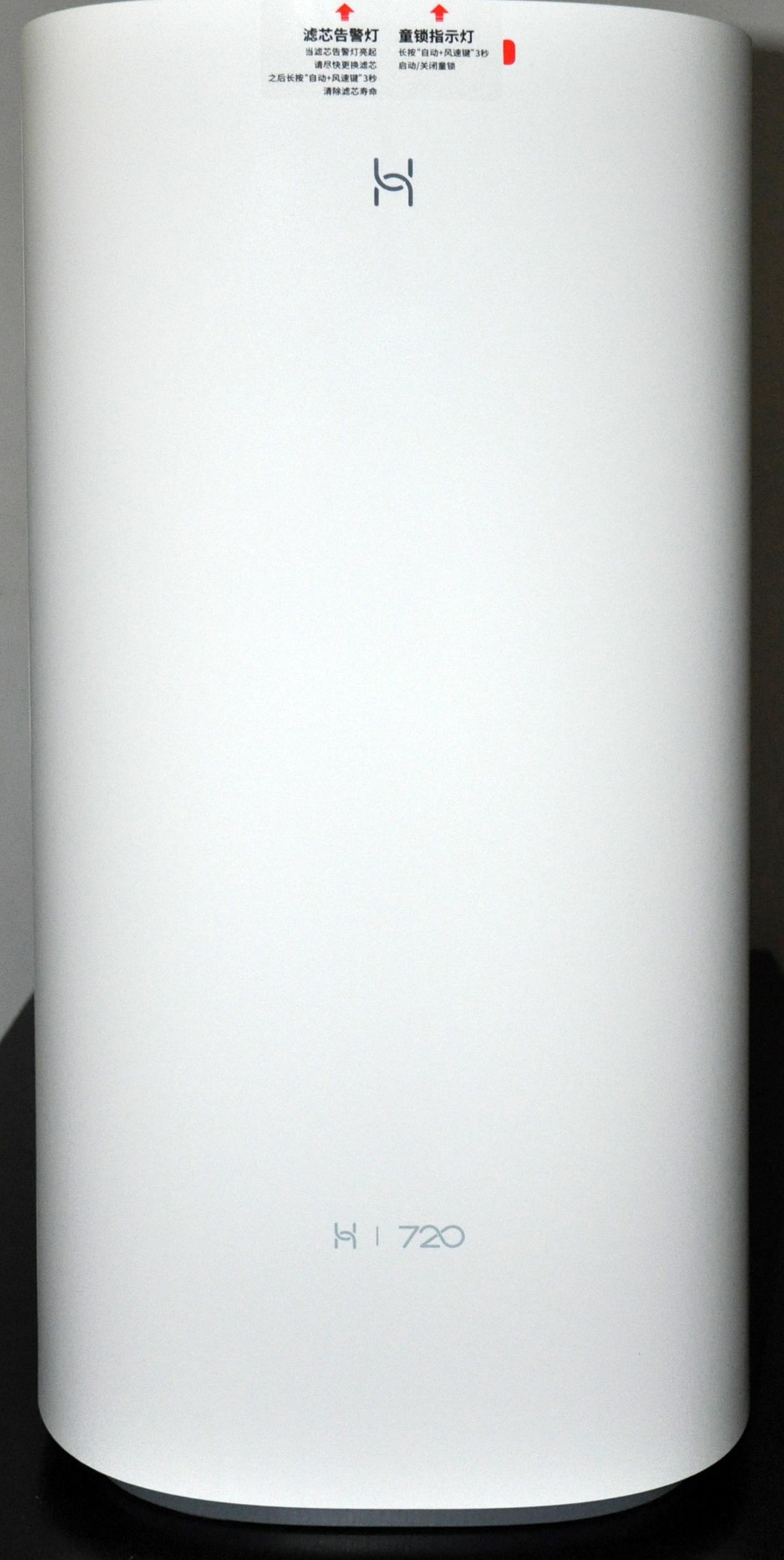 华为智能空气净化器H12高等级滤纸卧室室内家用负离子静音除甲醛