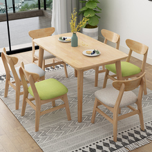 Solid wood dining chair study computer chair Nordic modern minimalist restaurant dining table and chairs home backrest leisure stool