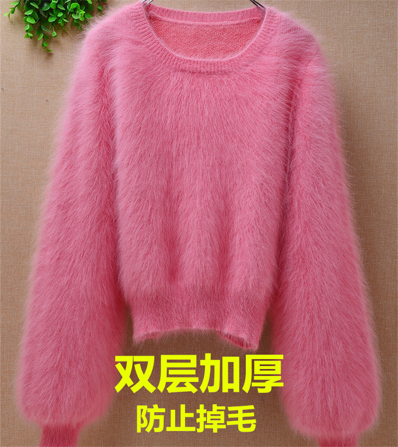 Autumn and winter 2020 long hair mink cashmere sweater womens double layer thickened mink Pullover round neck bubble sleeve bottomed sweater