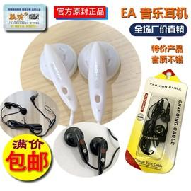 胜瑜耳塞式耳麦 MP3/MP4/电脑/手机配件入耳不带麦耳机重低音耳机图片