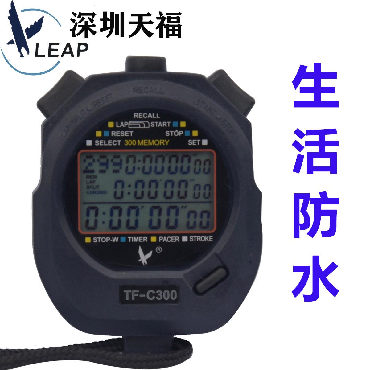 New Tianfu tf-c300 channel memory stopwatch electronic timer swimming stopwatch waterproof paddle meter