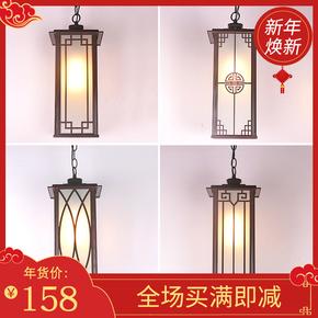 新中式户外吊灯防水庭院灯室外凉亭走廊过道阳台灯阳光房葡萄架灯