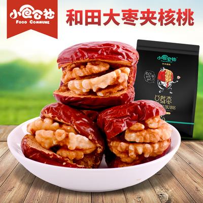 小食公社 新疆和田红枣夹核桃258g 券后15.9元包邮