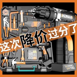 日常家用锂电钻手工具套装五金电工木工专用维修多功能工具箱大全