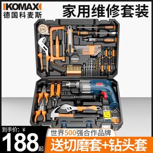 科麦斯家用电钻电动手工具套装五金电工维修多功能工具箱组套木工