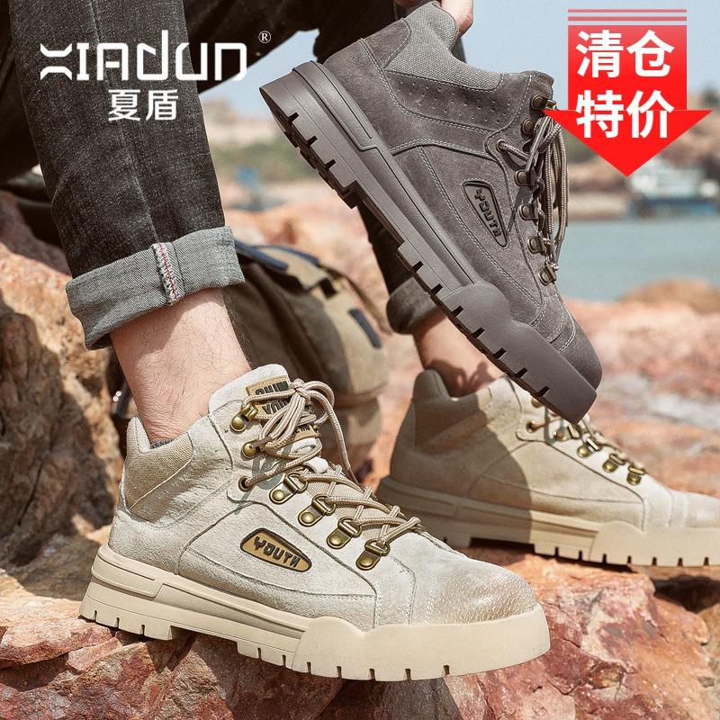 夏盾夏盾中国青年马丁靴男高帮工装鞋子英伦百搭靴子沙漠短靴男鞋