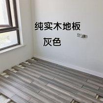 纯实木地板直销 天然原木番龙眼 橡木纹格丽斯浅灰色实木地板