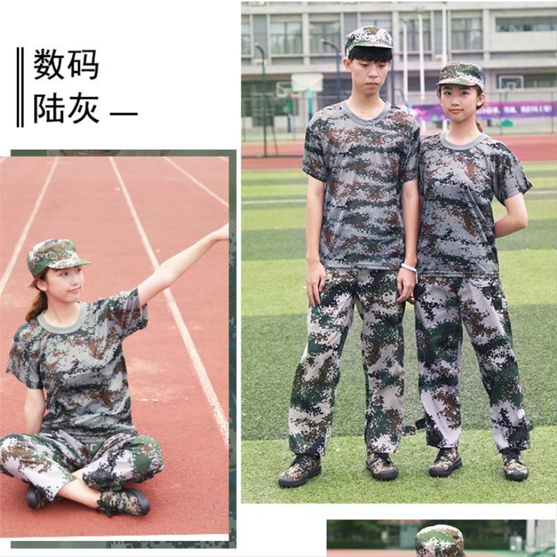 Woodland Camouflage suit mens and womens summer special forces military training clothing wear-resistant military fans outdoor work clothes
