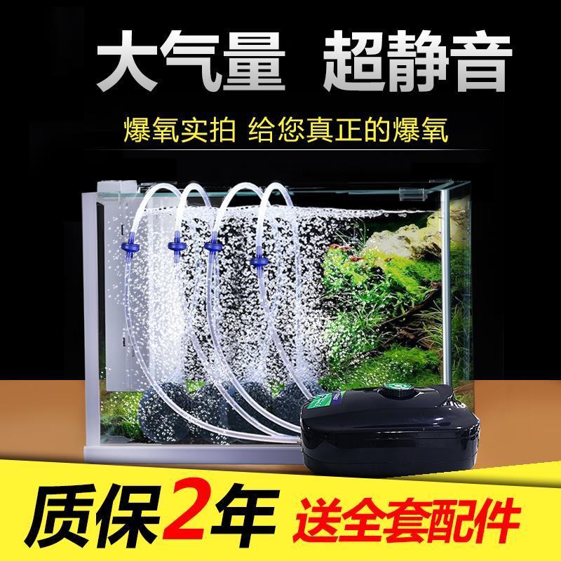 。鱼缸氧气泵超静音增氧泵增氧机小型家用大功率老鱼匠充氧泵