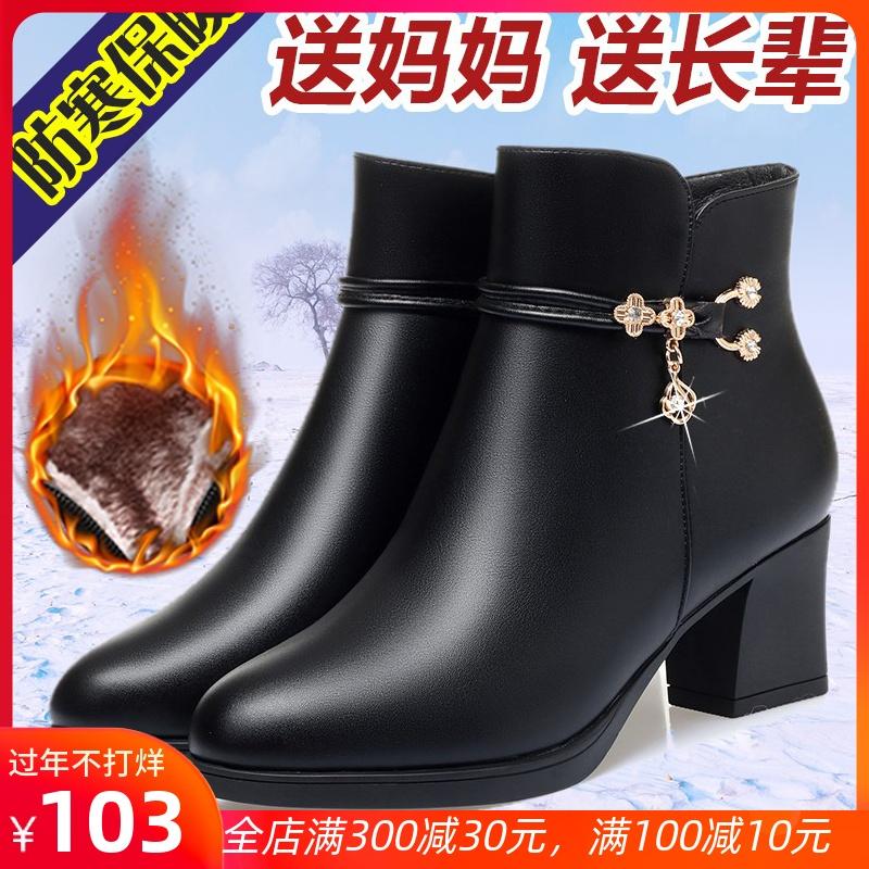 妈妈鞋棉鞋2020秋冬新款加绒保暖防滑中跟女鞋短靴中年皮鞋女靴子
