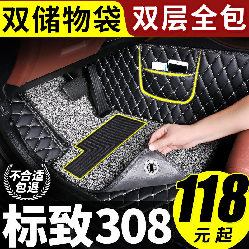 东风新款标志308脚垫标致308s全包围大汽车专用丝圈原厂14款19 新