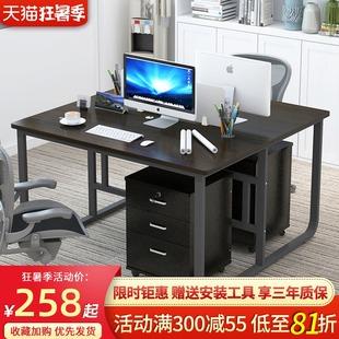 四人位办公桌隔断简约现代公司职员工作桌面对面双人电脑桌椅组合品牌