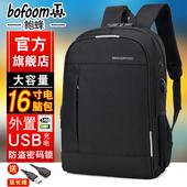 韩版 防盗背包双肩包大容量电脑旅行包简约学生书包男士 休闲女时尚