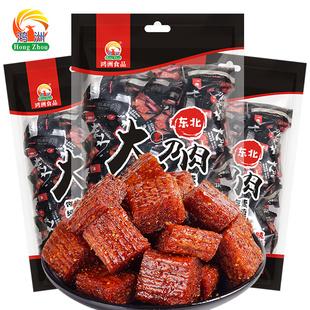 鸿洲大刀肉网红辣条8090后儿时怀旧麻辣休闲素肉零食小吃大礼包