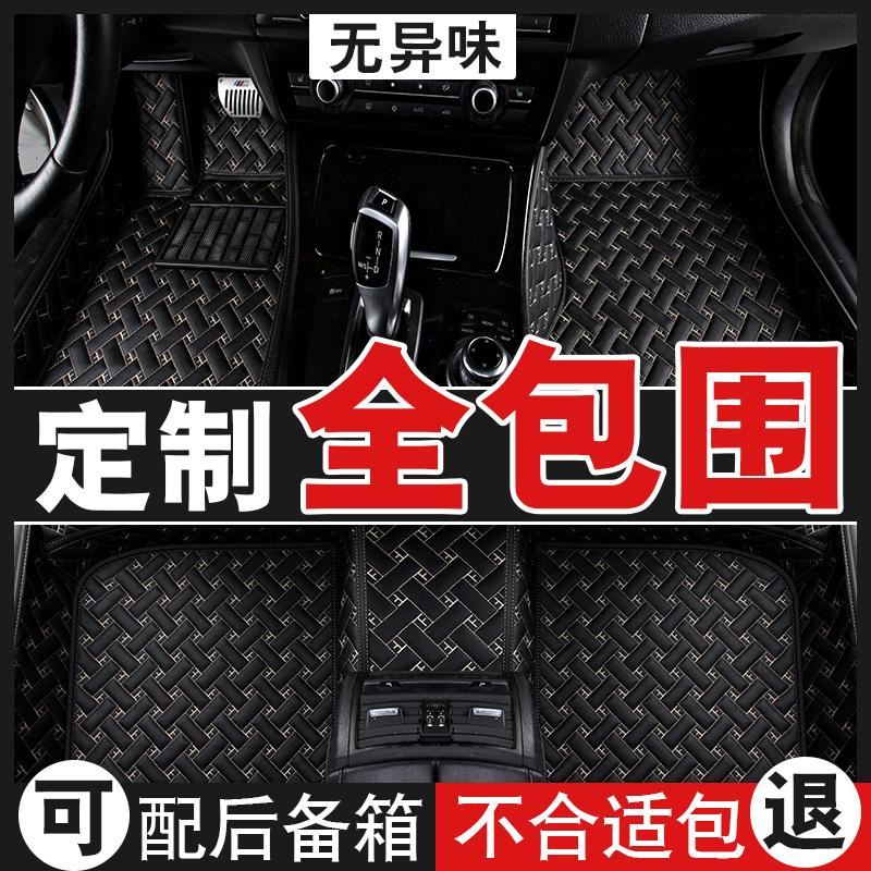 凯迪拉克atsl新ct6 xts xt5 srx cts双层丝圈全大包围汽车脚垫?