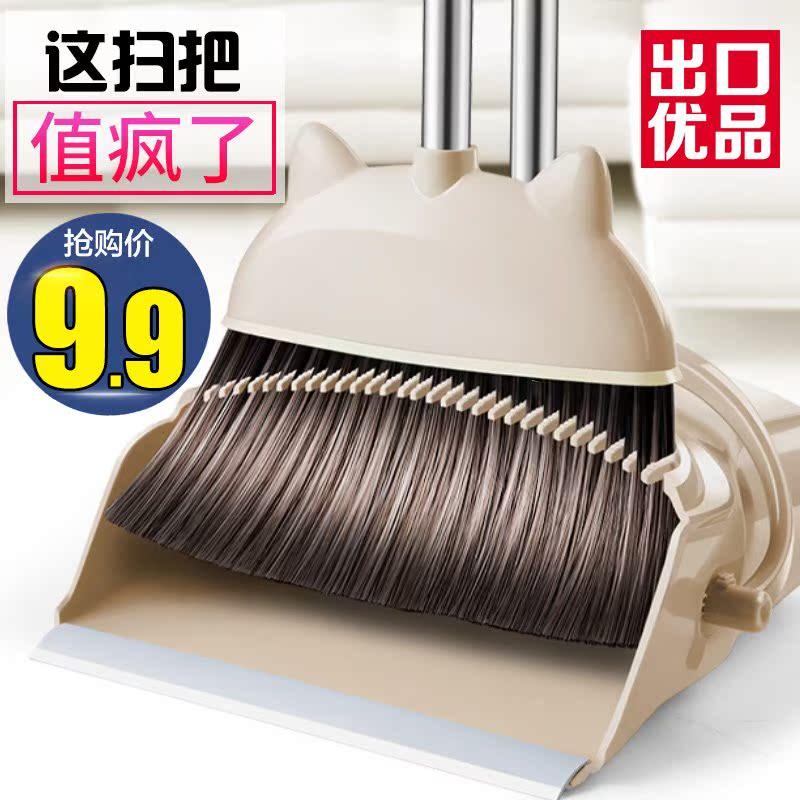 特美汇扫把簸箕套装组合家用苕帚扫帚刮地板刮水器扫头发魔术扫把