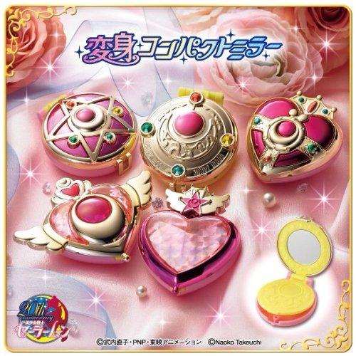 热销再版预售 日本万代扭蛋 美少女战士变身器镜盒子 小镜子摆设